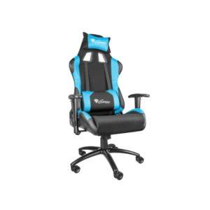 nitro 550 – blue 1