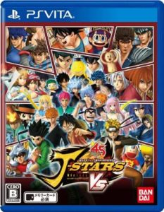 J STARS VICTORY XBOX ONE 1